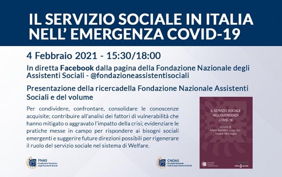 Il servizio sociale in Italia nell'emergenza Covid-19: 4/2 15:30/18:00 diretta Facebook